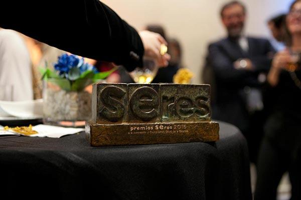 ¿Todavía no has presentado tu candidatura a #PremiosSERES2017?