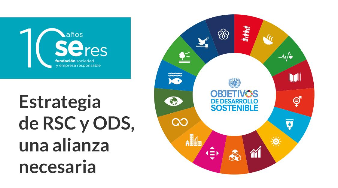La Fundación SERES finaliza 2019 acercando aún más los Objetivos de Desarrollo Sostenible a las empresas