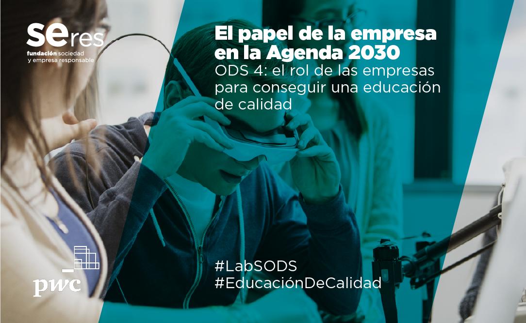 Las empresas españolas sitúan la educación de calidad entre sus retos principales